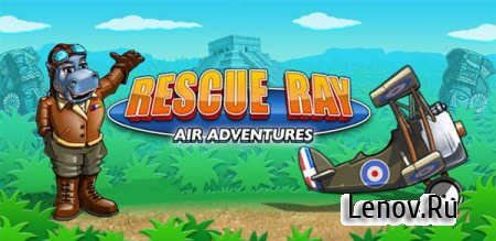 Рэй спешит на помощь (Rescue Ray) v 1.0.0