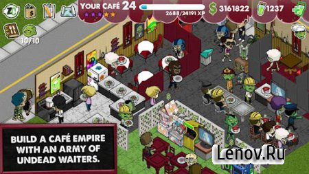 Zombie Café v 1.1.2.0a (Online)