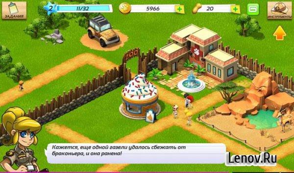 скачать игру чудо зоопарк на андроид мод много денег