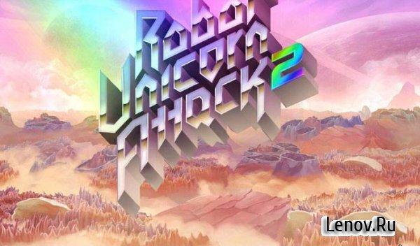 robot unicorn attack 2 mod apk 1.8.5
