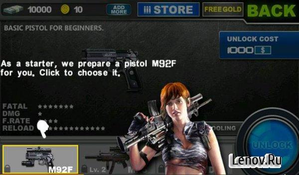 скачать игру zombie frontier 2 много денег