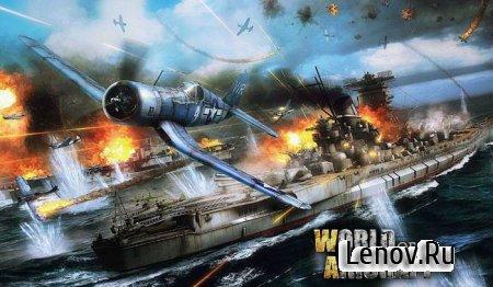 World Of Aircraft (обновлено v 1.3.0) (Online)