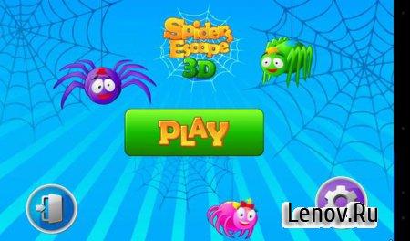 Spiders Escape 3D (обновлено v 1.4)