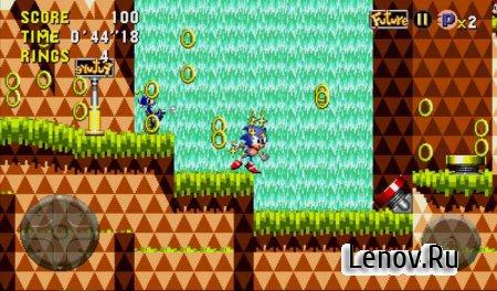 Sonic CD v 1.0.6 Mod (Unlocked)