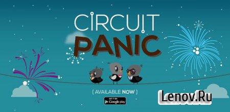 Circuit Panic v 1.0