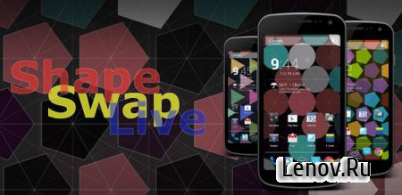 Shape Swap LWP v 1.2