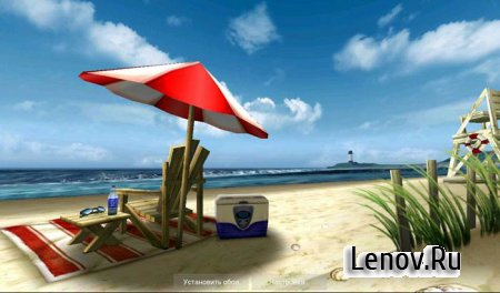 My Beach HD (обновлено v 2.2)