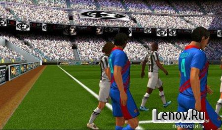 Real Football 2013 (Реальный футбол 2013) (обновлено v 1.6.8b) (свободные покупки)