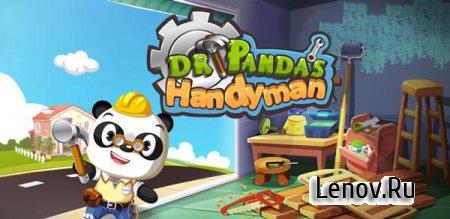Dr Panda's Handyman (Умелец Dr. Panda) v 1.3