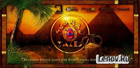 Scarab Tales v 1.0.0
