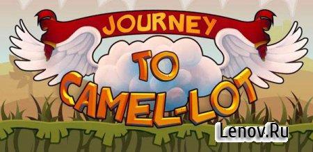 Journey To Camel-Lot v 5