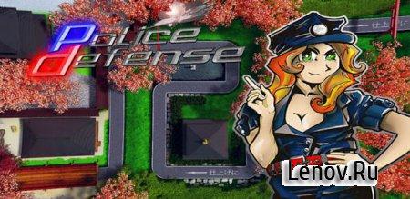 NFS: Police Tower Defense HD v 1.06 (свободные покупки)