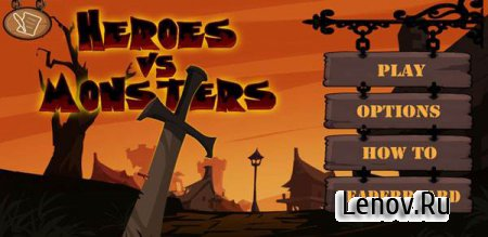 Heroes vs Monsters (обновлено v 3.4.0) Mod (Unlimited Coins)