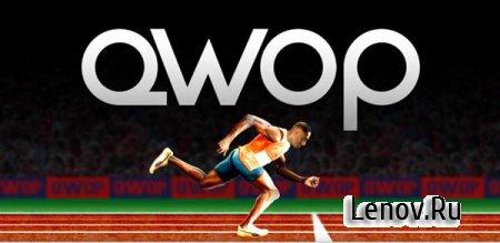 QWOP v 1.0