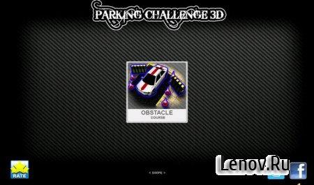 Parking Challenge 3D v 2.5