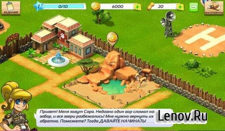 Wonder Zoo - Animal rescue! (Чудо зоопарк–Спасение животных) v 2.1.1a MOD Unlimited Money
