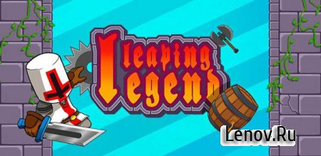 Leaping Legend v 1.0.4 + Mod (Unlimited Money)
