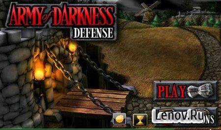 Army of Darkness Defense v 1.0.3 (свободные покупки)