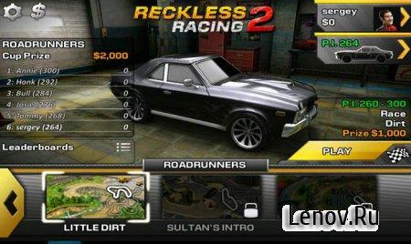 Reckless Racing 2 v 1.0.4 (свободные покупки)