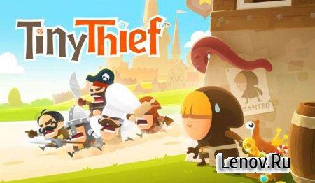 Tiny Thief (обновлено v 1.2.1) + Мод (разблокированы все уровни)