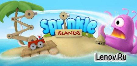 Sprinkle Islands v 1.1.5 Мод (открыты все уровни)