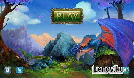 Dragons' Journey v 1.3