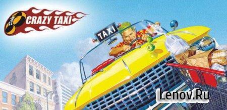 Crazy Taxi Classic v 3.2 Мод (много денег)