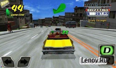 Crazy Taxi (обновлено v 1.6.3) Мод (много денег)