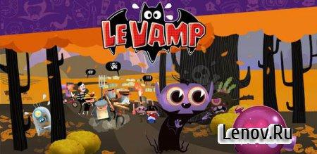 Le Vamp v 1.8.5 Мод (свободные покупки)