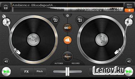 edjing PRO – DJ-микшер v 1.5.2 Мод (полная версия)