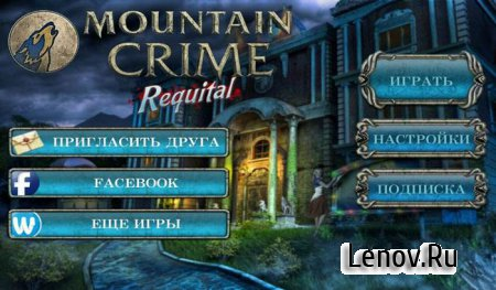 Mountain Crime: Requital (обновлено v 1.6)