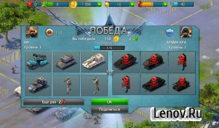 World at Arms v 4.2.4d Мод (много денег)