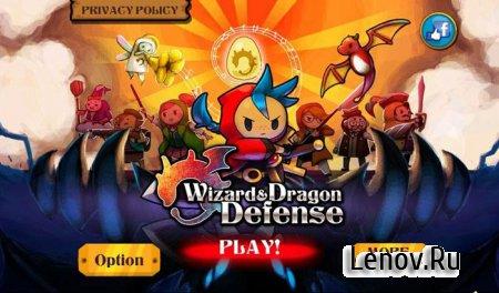 Wizard & Dragon Defense (обновлено v 1.2.1) Mod (Unlimited Money)