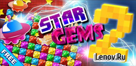 Star Gems 2 v 1.1 Mod (Unlimited Gold Coins)