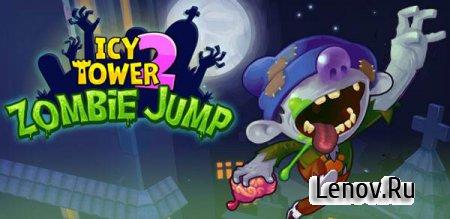 Icy Tower 2 Zombie Jump v 1.4.18 Mod (Бесконечное золото)