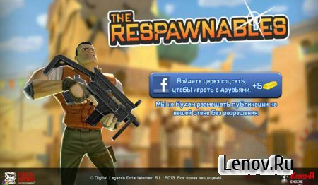 Respawnables v 8.4.0 Мод (Unlimited Money & Gold)