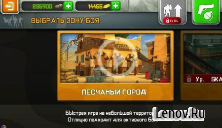 Respawnables v 7.8.0 Мод (Unlimited Money & Gold)