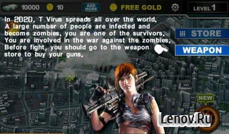 Zombie Frontier 2: Survive (обновлено v 2.9) (money mod)