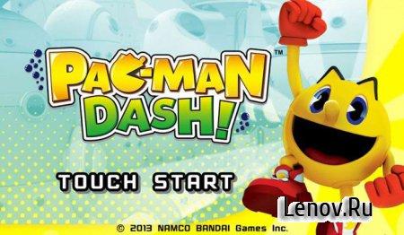 PAC MAN DASH! v 1.00 Mod (Unlimited Gold-Unlocked)