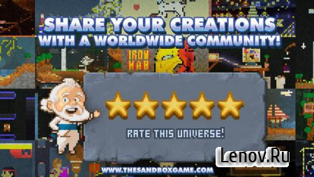 The Sandbox Craft Play Share (обновлено v 1.99981) Мод (много маны)