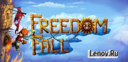 Freedom Fall v 1.02
