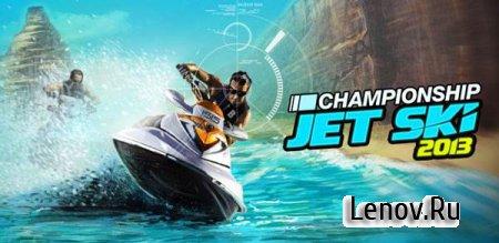 Championship Jet Ski 2013 v 1.0.0