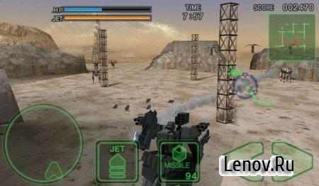 Destroy Gunners SP (обновлено v 1.27)