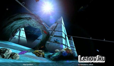 Atlantis 3D Pro Live Wallpaper v 1.1