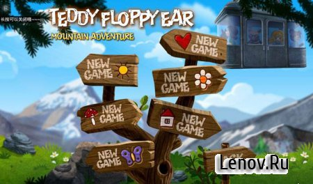 Teddy Floppy Ear: Mt Adventure v 1.2
