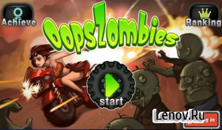 Oops! Zombies (зомби спешить) (обновлено v 1.44) Мод