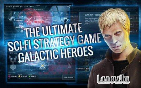 Galactic Heroes (обновлено v 1.5.1)