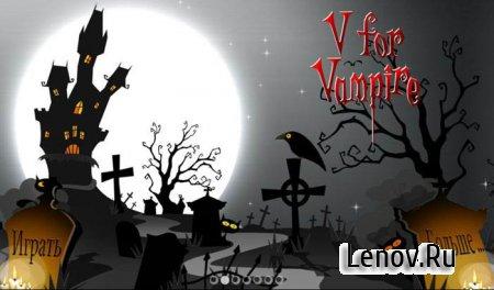 V For Vampire (обновлено v 1.0.35)