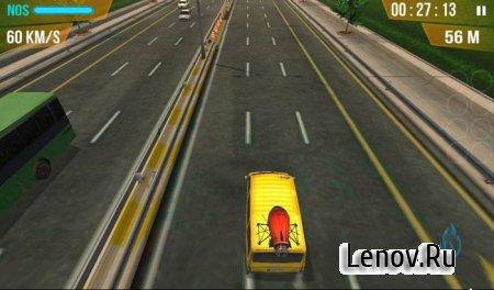 Dolmus Driver (обновлено v 1.61) (Mod Money)