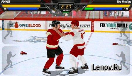 Hockey Fight Pro (Хоккейные Драки) (обновлено v 1.75) Мод (свободные покупки)